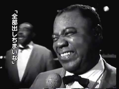 © Louis Armstrong Back O'Town Blues 1965