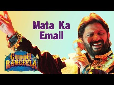 Here's How 'Mata Ka Email' Song Was Made | Guddu Rangeela