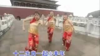 M Girls chinese rap in Mandarin