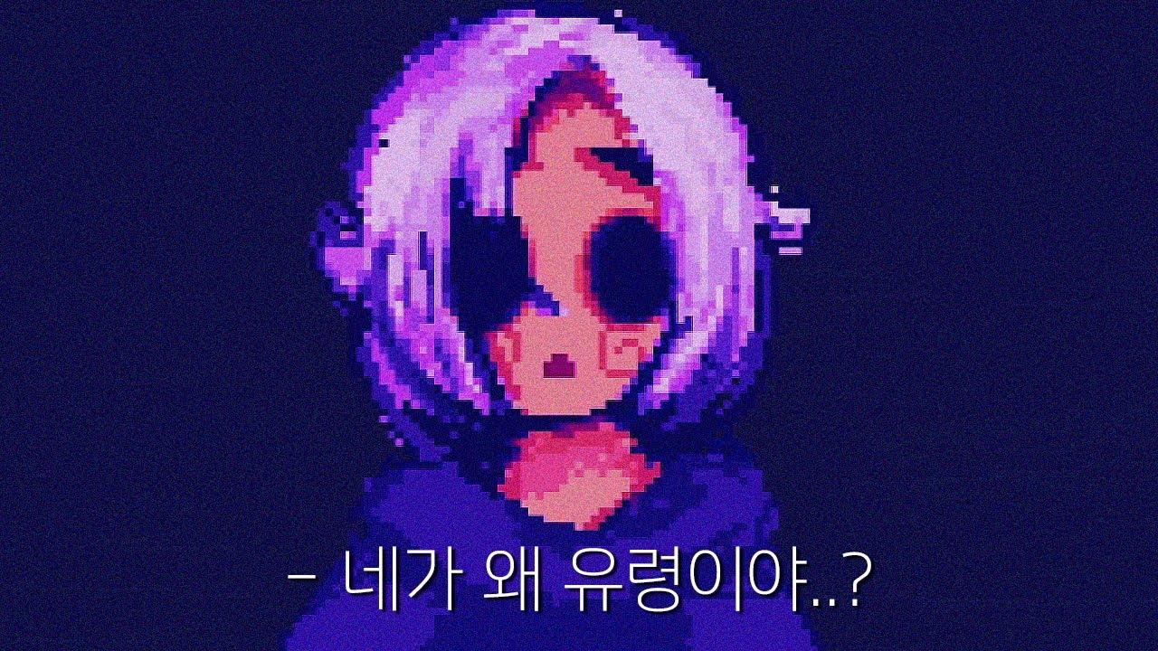 """하필이면.. 유령을 수확하는 사신의 동생이 유령이 되었다면...? """"그림즈 할로우"""" 게임스토리뷰"""