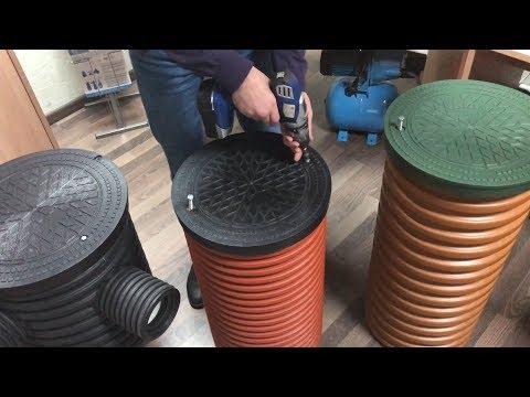 Дренажные колодцы пластиковые. Чем отличаются дренажные колодцы