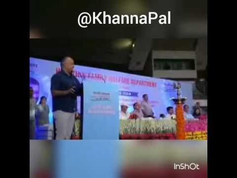 Delhi Dy CM @msisodia At The Launch Of Delhi Govt's Historic Policy : Free Surgeries for Delhites