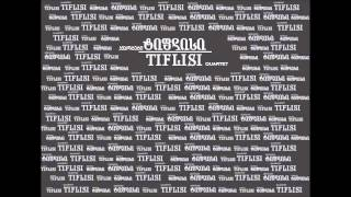 """კვარტეტი """"ტიფლისი""""-ბალადა  / Kvarteti """"Tiflisi""""-balada"""