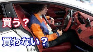 高級車ってめっちゃテンション上がる!【ください】 ロペライオ青山 htt...