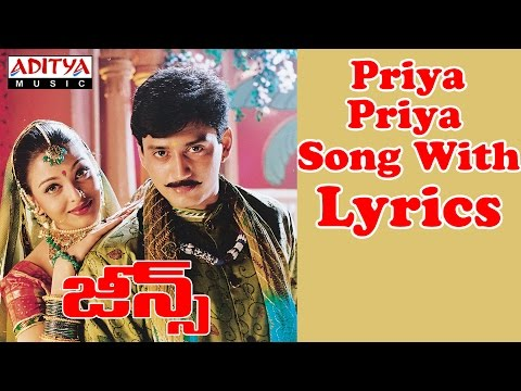 Jeans Full Songs With Lyrics - Priya Priya Song - Aishwarya Rai, Prashanth, A.R. Rahman