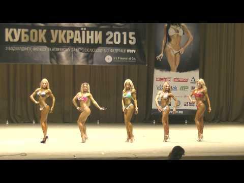 Абсолютная чемпионка  Украины 2015 по бодибилдингу по версии WBPF .