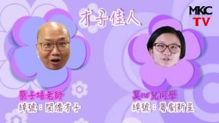 閩僑中學|廚神爭霸戰 第1集
