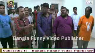 বাছলর সেল্ফি #Bangla Funny Natok 2016 | Bangla Funny Video | Bangla Natok Bibahito Bachelor