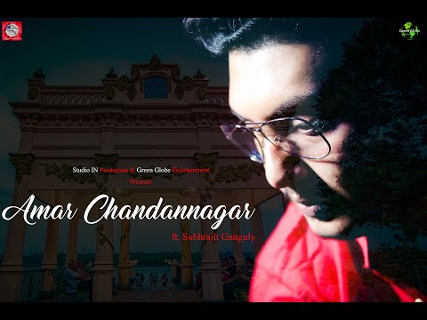 Amar Chandannagar | Subhrajit Ganguly | Chandannagar | Official Video