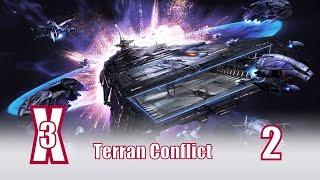 X3 Terran Conflict - Величие Земного Флота! - часть 2