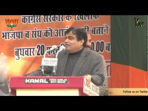 "Shri Nitin Gadkari speech during Protest against ""Hindu Terror"" comment by Sushilkumar Shinde"