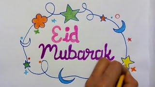 how to write eid mubarak in fancy letters