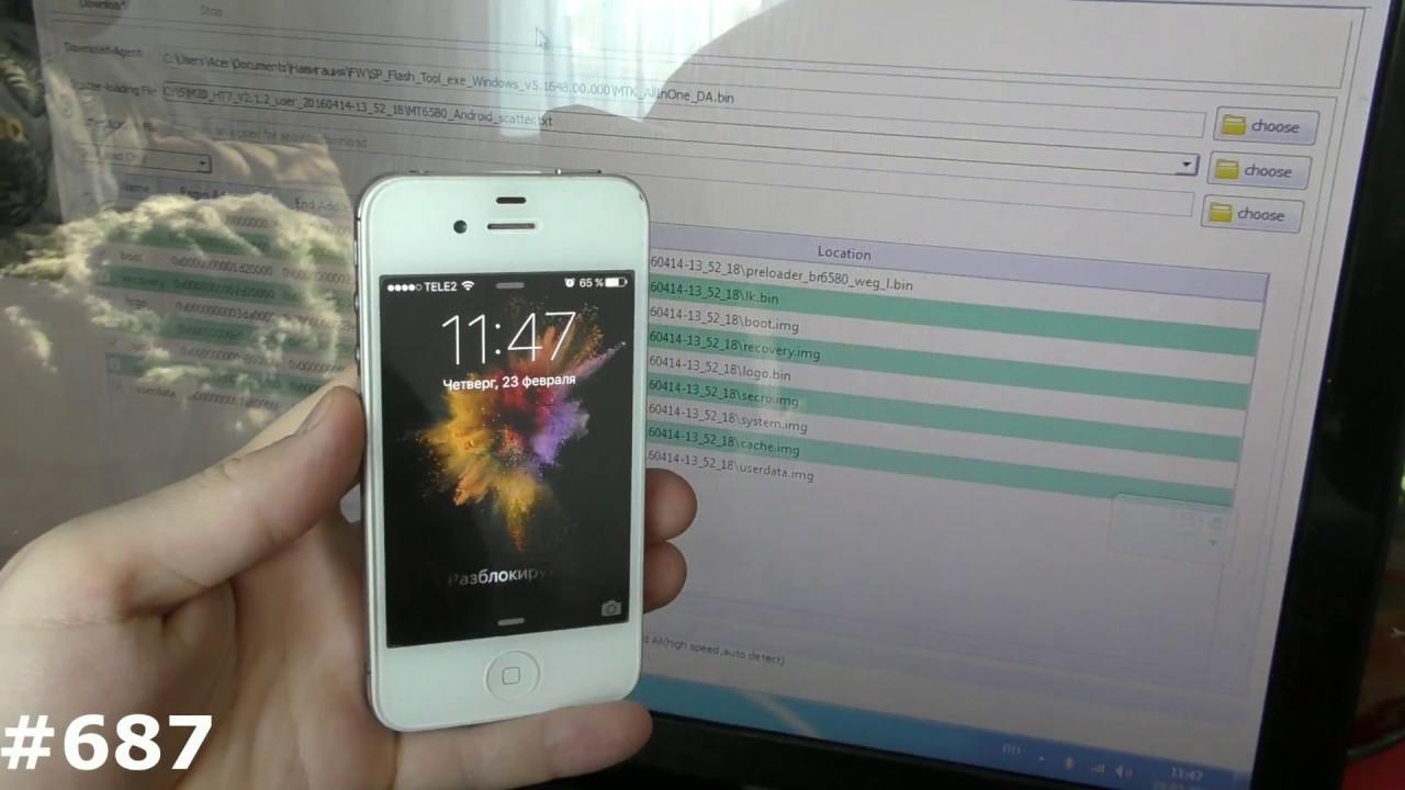 100% способ обхода Apple ID на заблокированном Iphone 4,4S,5,5S,6 .