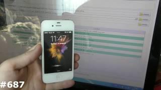 Прошивка любого Iphone через Itunes. Разблокировка и установка последней прошивки на Iphone 4