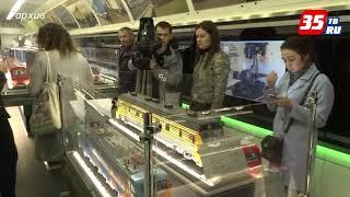 В Вологде откроется выставка железнодорожной техники