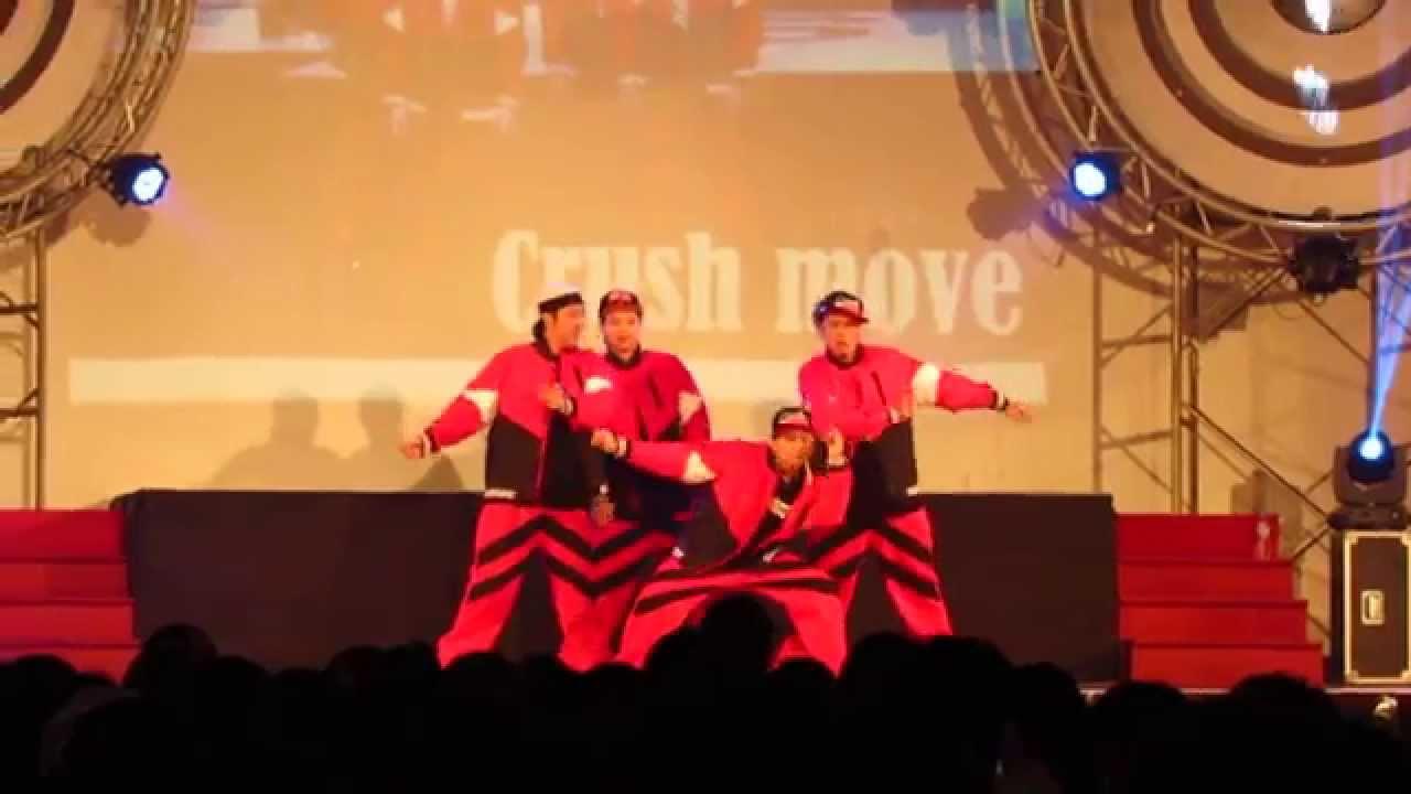 【 Crush Move 】- 嘉藥精舞門期末舞展 - YouTube