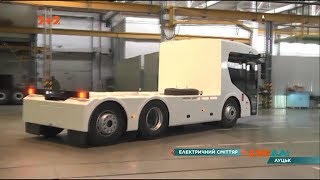 Луцький автомобільний завод днями презентував першу українську  електровантажівку