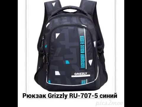 Большой выбор рюкзаков женских в интернет-магазине wildberries. Ru. Бесплатная доставка и постоянные скидки!