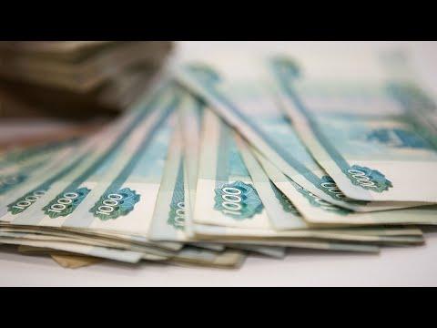 Курс валют в СНГ от 10 июня 2020