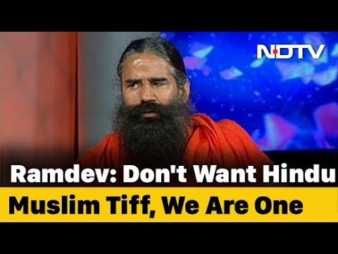 Will Go To Shaheen Bagh Tomorrow, Says Yoga Teacher Ramdev