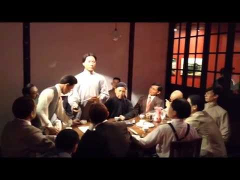 CPC Museum : Communist Party of China, Shanghai - (Tourist Attraction)