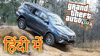 Ultra High Graphics #GTA5 | #Desi #OffRoad #Fortuner #Toyota #Kaluwa | 1080p 60fps 2019