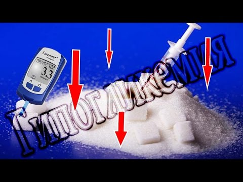 Метформин - инструкция по применению препарата и механизм