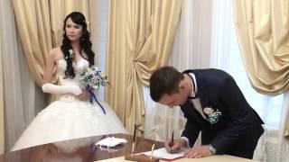 Свадьба Берестовых