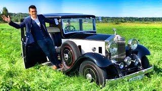 2025 Rolls-Royce 1933