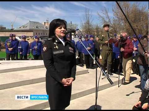В Ярославле открыли памятник военным финансистам