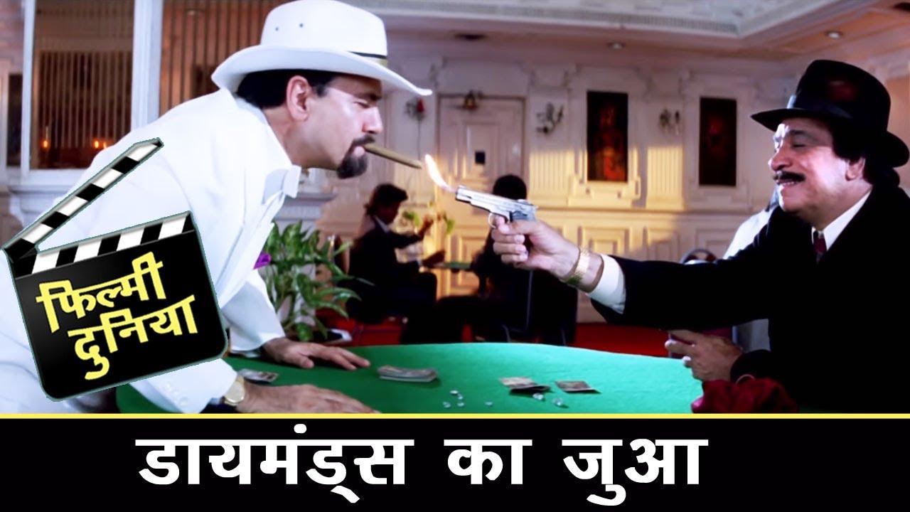 Download डायमंड्स का जुआ - कादर खान - प्रेम चोपड़ा - Best Scene - Sapoot Movie