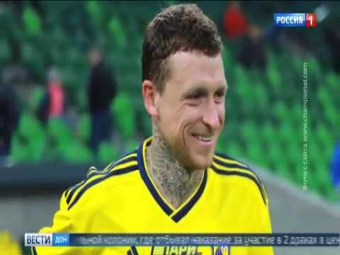 Павел Мамаев впервые сыграл за ФК «Ростов»