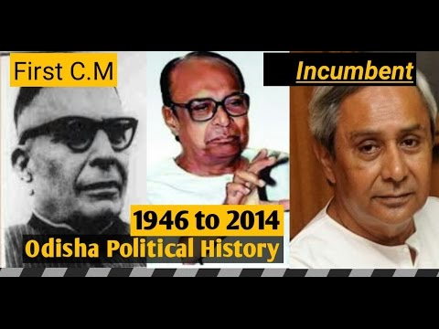 List of Chief Ministers of Odisha with pics