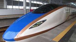 北陸新幹線「はくたか556号」東京行きが上越妙高駅を発車 thumbnail