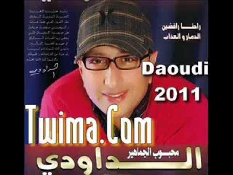 dawdi 2011