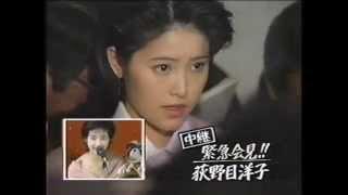 荻野目洋子 1990.