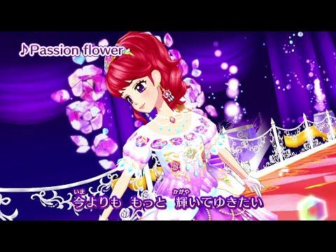 アイカツ!ミュージックビデオ『Passion flower』をお届け♪