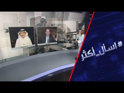 صفقة عسكرية أمريكية مع السعودية.. ما الهدف؟  - نشر قبل 4 ساعة