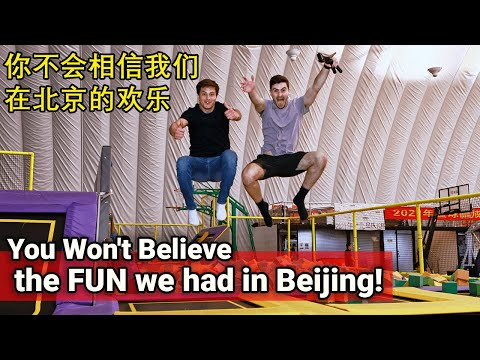 China YouTubers Club Together for an AMAZING Day in Beijing