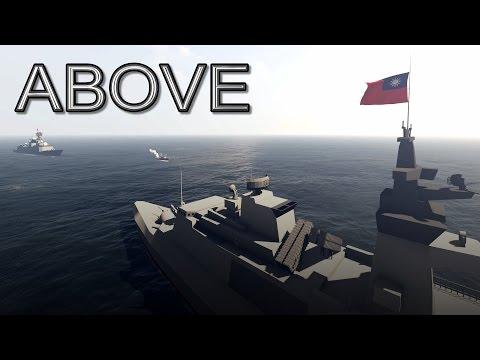 ABOVE E10 : PLA Navy 054A frigates v.s. Taiwan La Fayette class