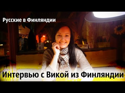 Знакомства в Европе - сайт знакомств для русскоязычных