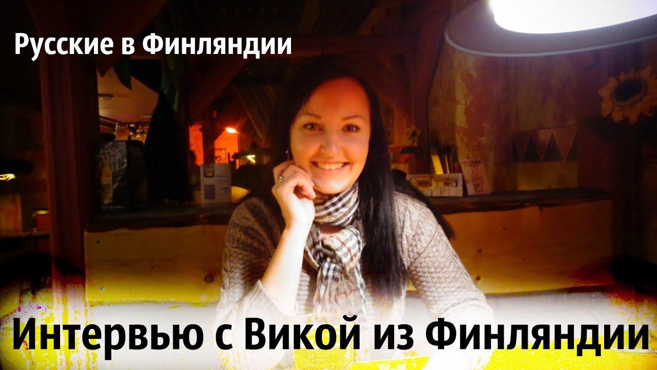 Знакомства онлайн русская община знакомство семейных пар