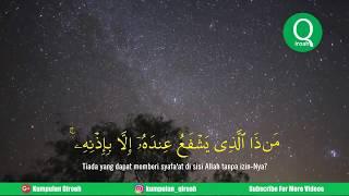 Bacaan Ayat Kursi 100x   Muzammil Hasballah