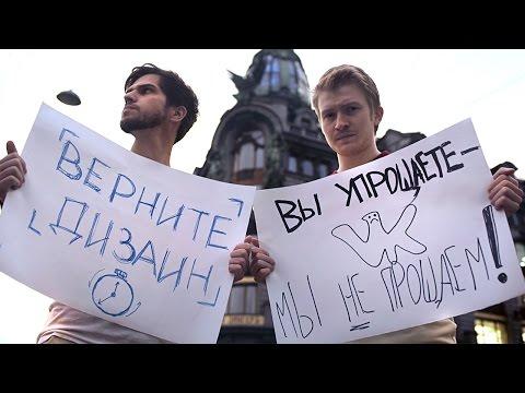 """Видео: реакция на новый дизайн """"Вконтакте"""""""