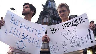 Реакция на редизайн ВКонтакте