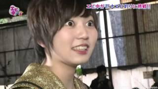 名前(Name):安本彩花(Ayaka Yasumoto) ニックネーム「あやちゃん、やっ...