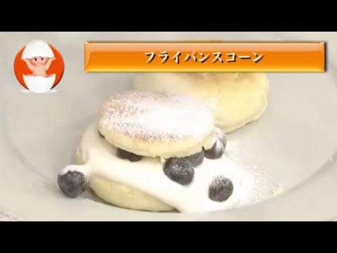 【3分クッキング】フライパンスコーン