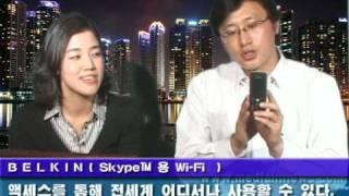 벨킨, 사용인 간편한 Skype™용 Wi-Fi 전화기(…