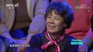 [越战越勇]选手龚艺林的精彩表现| CCTV综艺