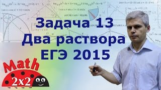 видео Базовый ЕГЭ по математике могут перенести в 10 класс